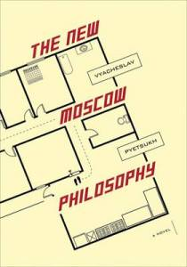 the new moscow philosphy