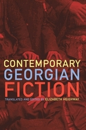 georgian fiction